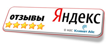отзывы Климат Айс Красноярск на Яндекс